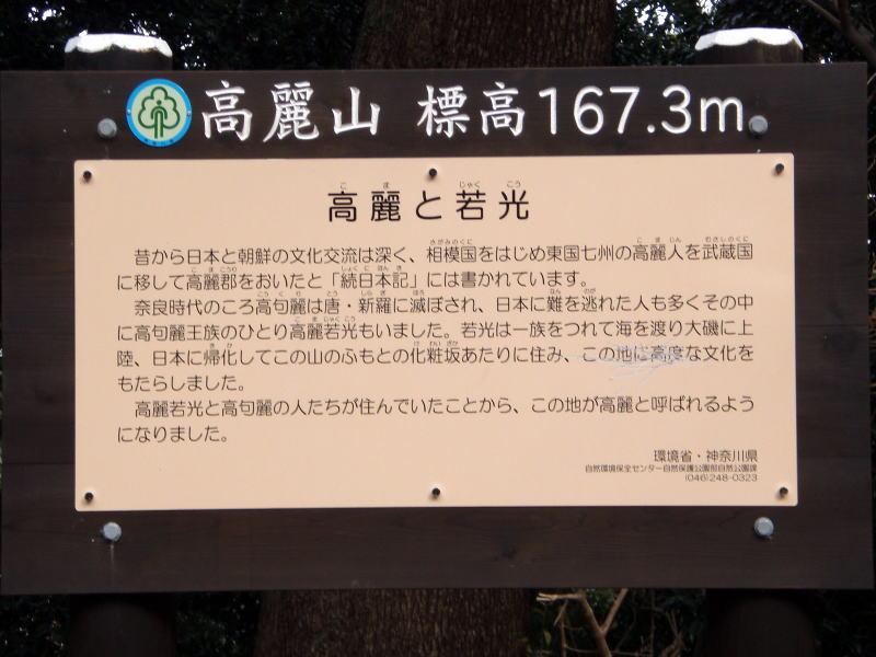 P107007321