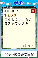 090815_2