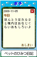 09110501