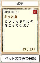 20100313